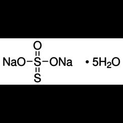 Natriumthiosulfaat Pentahydraat ≥99 %, Ph.Eur., USP, BP