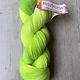 Herzfasern Sockenwolle Karibisches Grün
