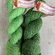 Sockenwolle mit Baumwollanteil - Blattgrün