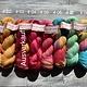 Herzfasern Sockenwolle - Wunschpaket aus unserer Frü-So Kollektion