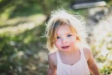 Wat is een goede multivitamine voor kinderen?