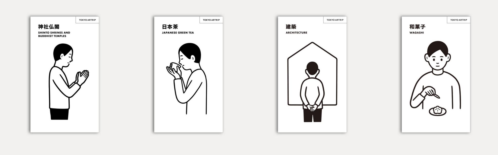 Tokyo Artrip boeken