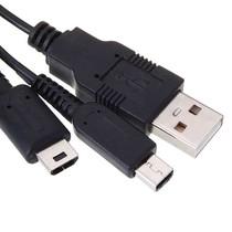2 in 1 USB Oplader voor 2DS / 3DS XL / DSi XL / DSLite