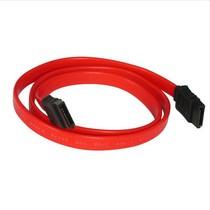 SATA I 1,5Gb/s Kabel 20cm