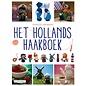 Het Hollands Haakboek