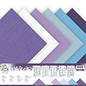 Linnenkarton pakket - 30,5x30,5 Scrap - Yvonne Creations - Magical winter