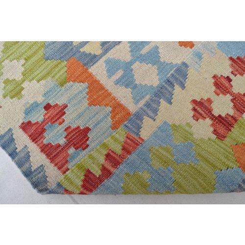 Traditional Geometric Hand woven wool kilim 8'30X5'74 Carpet Rug 253X175cm