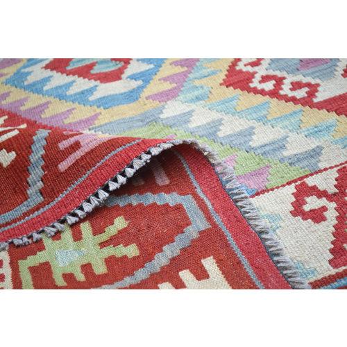 Kelim Teppich 204x154 cm afghan kelim teppich