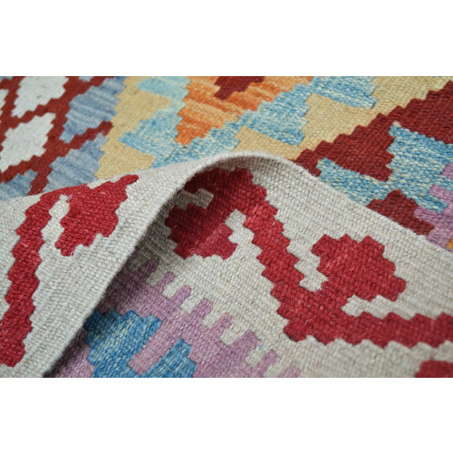 Vloerkleed Tapijt Kelim 195x154 cm Kleed Hand Geweven Kelim