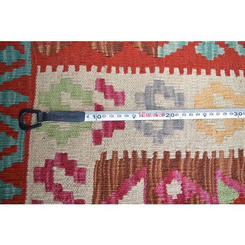 Vloerkleed Tapijt Kelim 196x156 cm Kleed Hand Geweven Kelim