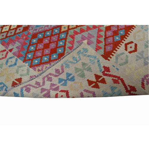 Vloerkleed Tapijt Kelim 204x160 cm Kleed Hand Geweven Kelim