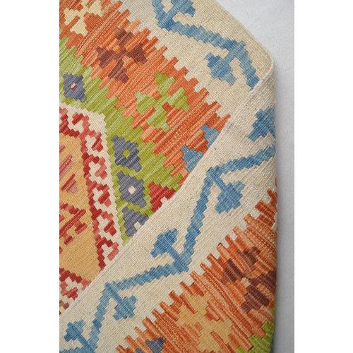Kelim Teppich 207x151 cm afghan kelim teppich