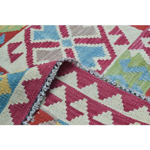 exclusive Sheep Wool Hand woven 234x181 cm Afghan kilim Carpet Rug 7'6x5'9
