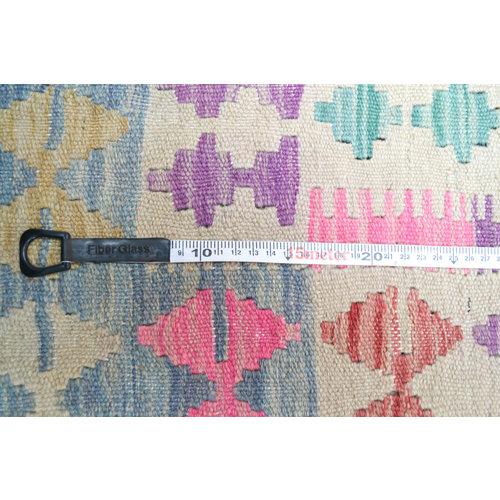 exclusive  Vloerkleed Tapijt Kelim 238x187 cm Kleed Hand Geweven Kilim