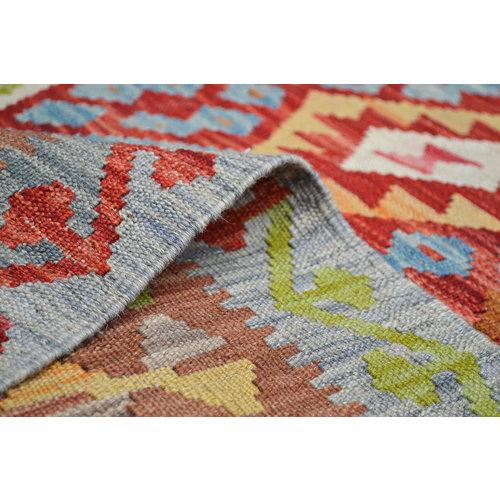 exclusive Sheep Wool Hand woven 242x178 cm Afghan kilim Carpet Rug 7'9x5'8