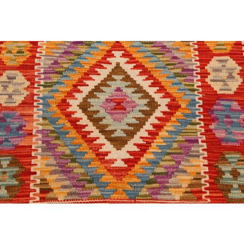 4'03x2'78 exclusive Sheep Wool Handwoven Multicolor Afghan kilim Area Rug Carpet