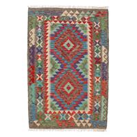 exclusive Kelim Teppich 149x100 cm afghan kilim teppich