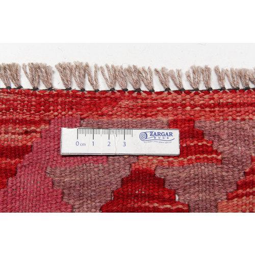 exclusive  Vloerkleed Tapijt Kelim 250x178 cm Kleed Hand Geweven Kilim