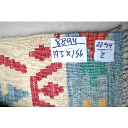 Kelim Teppich 193x156 cm afghan kelim teppich