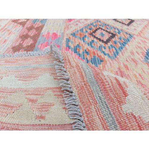 exclusive Kelim Teppich 305x200 cm afghan kilim teppich