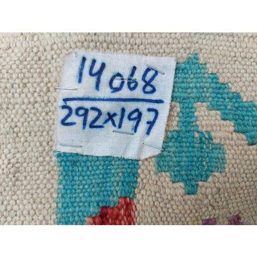exclusive  Vloerkleed Tapijt Kelim 292x197 cm Kleed Hand Geweven Kilim