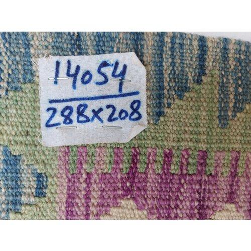 exclusive  Vloerkleed Tapijt Kelim 288x208 cm Kleed Hand Geweven Kilim