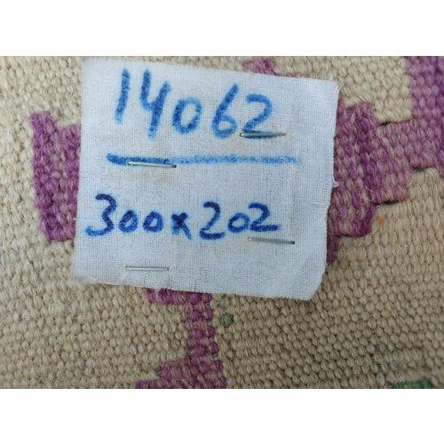 exclusive  Vloerkleed Tapijt Kelim 300x202 cm Kleed Hand Geweven Kilim