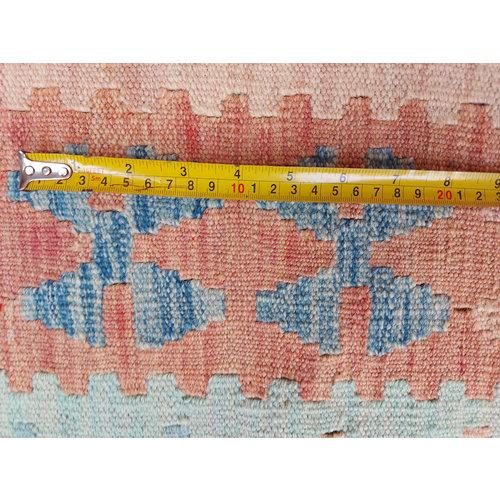 exclusive Kelim Teppich 295x203 cm afghan kilim teppich