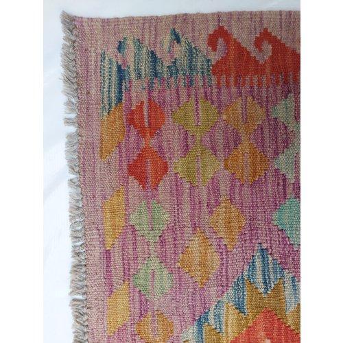 9'74x6'43 Sheep Wool Handwoven Multicolor Traditional Afghan kilim Area Rug