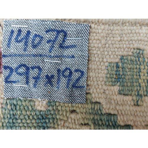 9'74x6'30 Sheep Wool Handwoven Multicolor Traditional Afghan kilim Area Rug