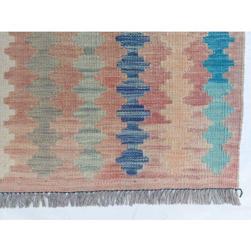 9'65x6'53 Sheep Wool Handwoven Multicolor Traditional Afghan kilim Area Rug