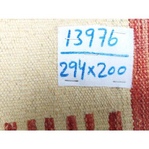 9'65x6'56 Sheep Wool Handwoven Multicolor Traditional Afghan kilim Area Rug