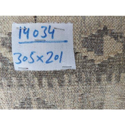 exclusive Kelim Teppich 305x201 cm afghan kilim teppich