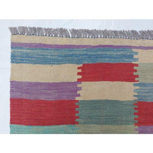 exclusive Kelim Teppich 292x201 cm afghan kilim teppich