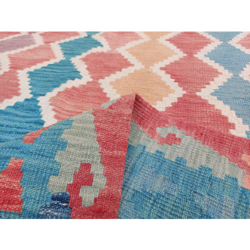 9'61 x 8'16 Sheep Wool Handwoven Multicolor Traditional Afghan kilim Area Rug
