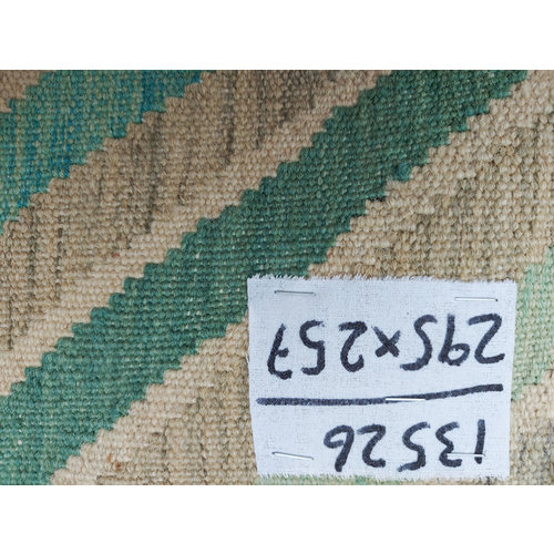 9'67 x 8'43 Sheep Wool Handwoven Multicolor Traditional Afghan kilim Area Rug
