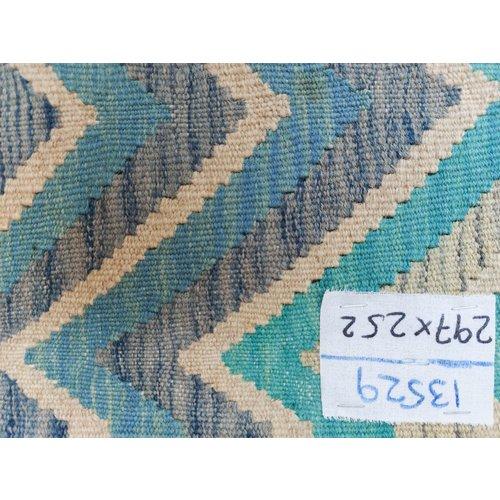 exclusive Kelim Teppich 297 x 252cm afghan kilim teppich
