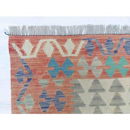 10'10 x 8'46 Sheep Wool Handwoven Multicolor Traditional Afghan kilim Area Rug