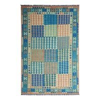 9'74x6'66 Sheep Wool Handwoven Multicolor Traditional Afghan kilim Area Rug