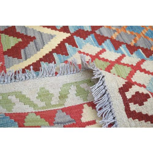 194X156 cm  Afghan  Hand woven wool kilim Carpet Oriental Kelim Rug