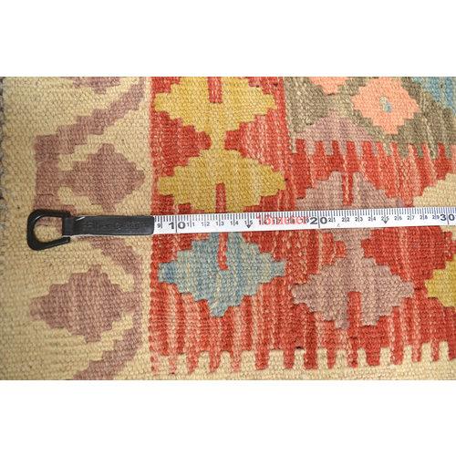 Ghazny  Quality Wool Hand woven 195x156 cm Afghan kilim Carpet Kilim Rug 6'3X5'1 ft