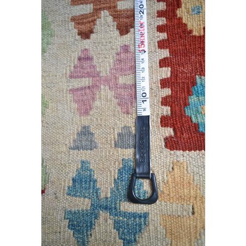 Vloerkleed Tapijt Kelim 196x153 cm Kleed Hand Geweven Kelim