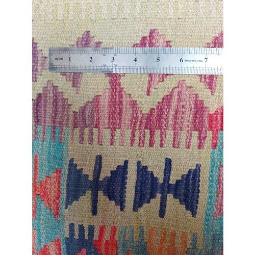 exclusive Kelim Teppich 301x205 cm afghan kilim teppich