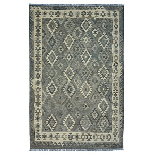 exclusive Kelim Teppich 297x197 cm Natural afghan kilim teppich