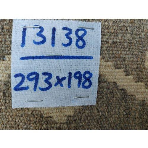 exclusive  Vloerkleed Tapijt Kelim 293x198 cm Natural Kleed Hand Geweven Kilim