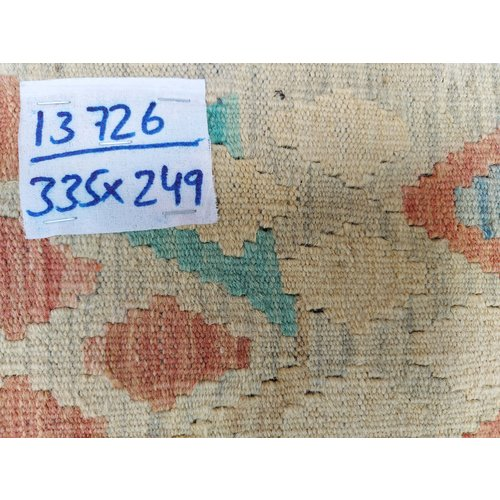 10'99x8'17 Sheep Wool Handwoven Multicolor Traditional Afghan kilim Area Rug