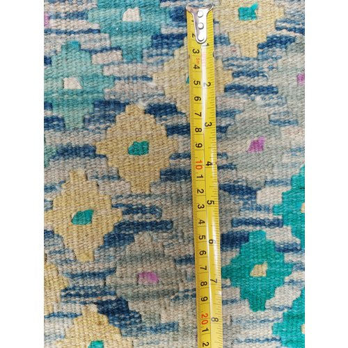 exclusive  Vloerkleed Tapijt Kelim 305x251 cm Multicolor Kleed Hand Geweven Kilim