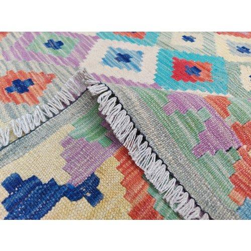 exclusive Kelim Teppich 291x263 cm Multicolor afghan kilim teppich