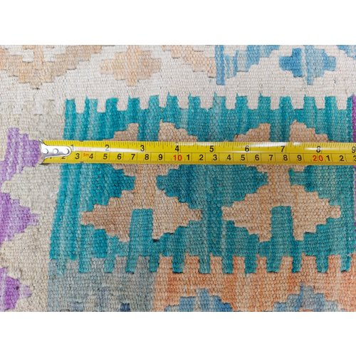 exclusive Kelim Teppich 351x249 cm Multicolor afghan kilim teppich