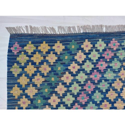 9'84x8'27 Sheep Wool Handwoven Multicolor Traditional Afghan kilim Area Rug